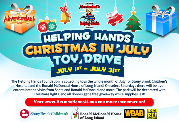 Christmas In July Free Graphics.Christmas In July Toy Drive